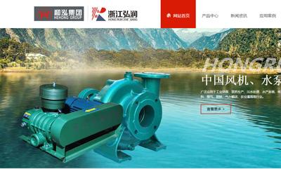 弘润机械网站建设案例